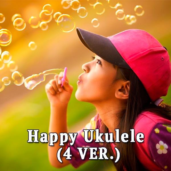 girl, happy ukulele