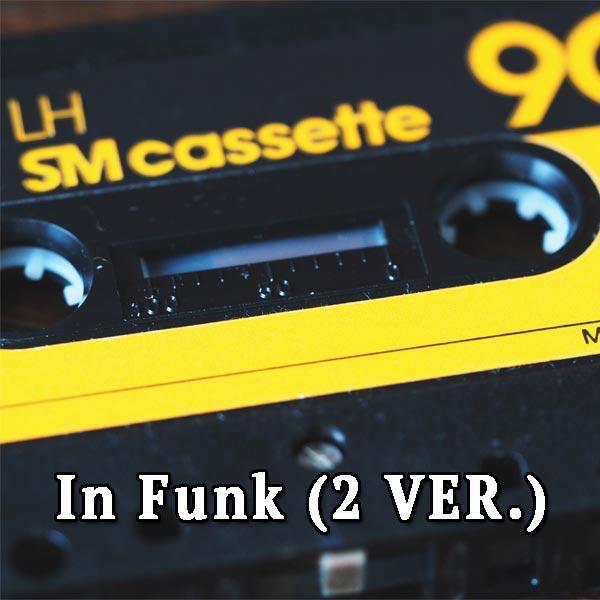 cassete, in funk